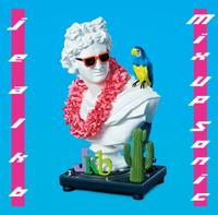 jealkb - Mix Up Sonic - EP artwork