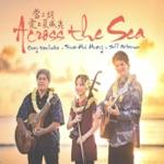 Jeff Peterson, Greg Sardinha & Tsun-Hui Hung - Royal Hawaiian Hotel