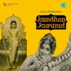 Kandhan Karunai Original Motion Picture Soundtrack