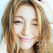 あなたと明日も (feat. ハジ→ & 宇野実彩子 (AAA))