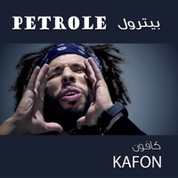NGALA3 GRATUIT MP3 NHEB KAFON TÉLÉCHARGER