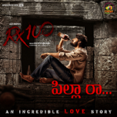 [Download] Pillaa Raa (From