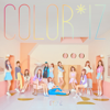 COLOR*IZ - IZ*ONE