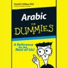David F. DiMeo, PhD - Arabic for Dummies  artwork