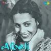 Albeli