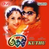 Kuthu Original Motion Picture Soundtrack