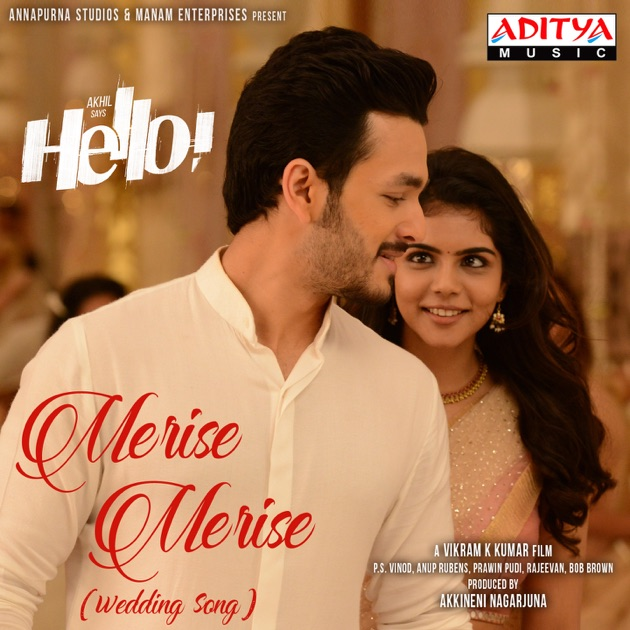 Merise Wedding Song From Hello