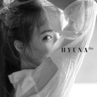 Following – EP – HyunA