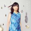 ロケットビート - 安野希世乃