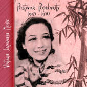 Vintage Japanese Music, Postwar Popularity (1945-1950)