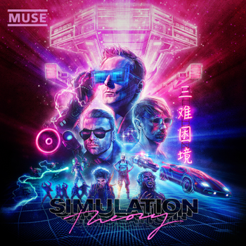 Muse Simulation Theory (Deluxe) - Muse song lyrics
