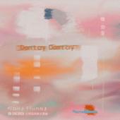 Don't cry Don't cry (公視:你的孩子不是你的孩子 主題曲)