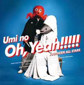 Southern All Stars - Dirty Old Man - Saraba Natsu Yo (2018 Remaster)