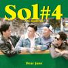Dear Jane - Sol#4 (「陽光」檸檬茶主題曲) 插圖