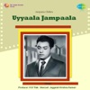 Uyyaala Jampaala (Original Motion Picture Soundtrack)