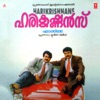 Harikrishnans Original Motion Picture Soundtrack