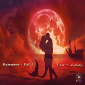 Romance, Vol. 1