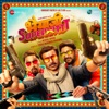 Bhaiaji Superhit (Original Motion Picture Soundtrack) - EP