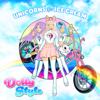 Dolly Style - Unicorns & Ice Cream artwork