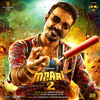 Download Video Rowdy Baby - Dhanush & Dhee