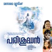 [Download] Ennamilla Nanmakal MP3