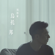 "Utopia (Theme from TV Drama ""Another Era"") - Pakho Chau"