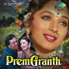 Prem Granth (Original Motion Picture Soundtrack)