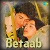 Betaab Original Motion Picture Soundtrack EP