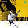 Asha Bhosle & Shamshad Begum - Kajra Mohabbat Wala  artwork