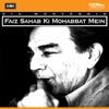 Faiz Sahab Ki Mohabbat Mein