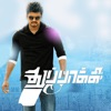 Thuppakki (Original Motion Picture Soundtrack)