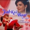 Jab Koi Baat (Recreated Version)