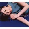 Tsukino Dance - Single ジャケット写真