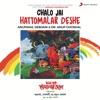 Chalo Jai Hattomalar Deshe