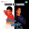 Chhori Ke Nakhre EP