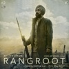 Pyaas From Sajjan Singh Rangroot Soundtrack with Uttam Singh Single