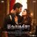 Yuvan Shankar Raja - Irumbuthirai (Original Motion Picture Soundtrack)