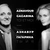Charles Aznavour & Polina Gagarina - Toi et moi artwork