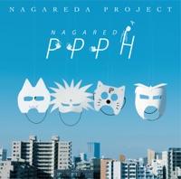 カバーアーティスト|流田Project