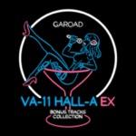 Garoad - Your Love Is a Drug (Insaneintherain Arrange) [Bonus Track]