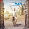 Padman Original Motion Picture Soundtrack