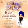 Nitnem - Gyani Balwinder Singh Ji