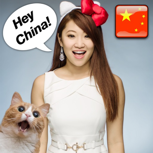Cover image of EASY CHINESE IDIOMS! With Emily Tangerine