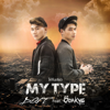 D.O.PE - ให้คืนเดียว (My Type) [feat. Boakye222] artwork