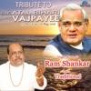 Tribute To Shri Atal Bihari Vajpayee