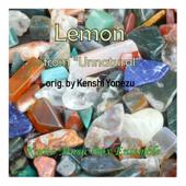 Lemon (「アンナチュラル」より) [music box]