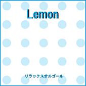 Lemon Originally Performed By 米津玄師 (リラックスオルゴール)