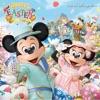 Tokyo DisneySea Disney's Easter (Tokyo DisneySea) - EP ジャケット写真