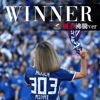 Winner (Yokohama Futtou Version) - Single ジャケット写真