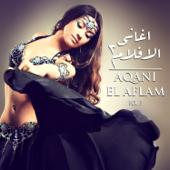 عم يا صياد - من فيلم يجعلة عامر - Mahmoud El Lathy